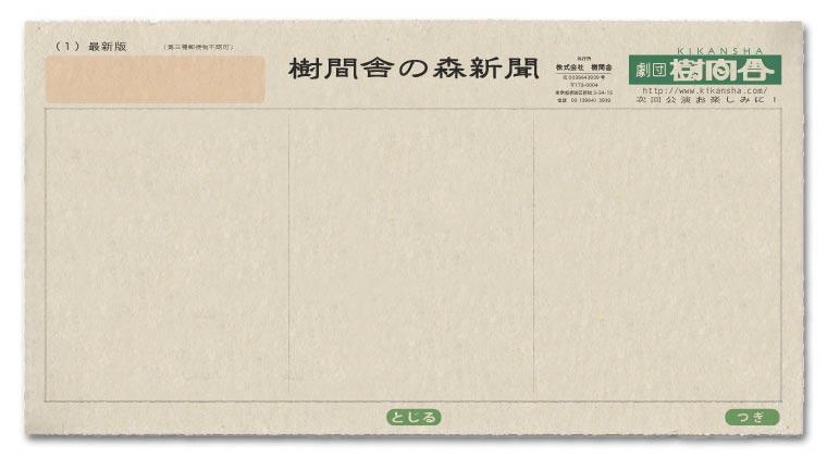 高津住男の画像 p1_18